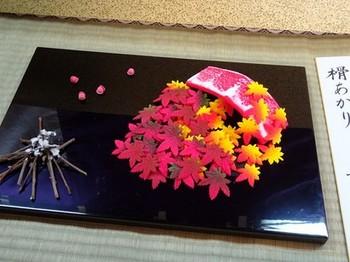 161201北野天満宮献茶祭33、長久堂「榾あかり」 (コピー).JPG