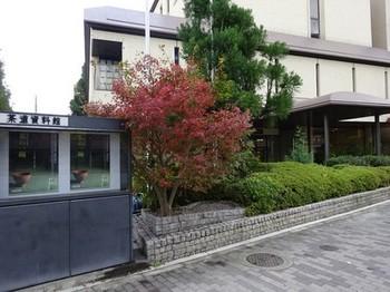 161201茶道資料館① (コピー).JPG