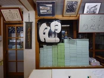 161209足助めぐり44、川村屋本店 (コピー).JPG