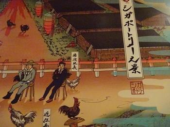 161214一石三鳥④、壁面の画 (コピー).JPG