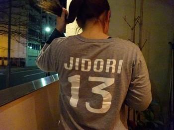 161214一石三鳥⑭、スタッフ13 (コピー).JPG