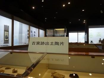 161223可児郷土歴史館② (コピー).JPG