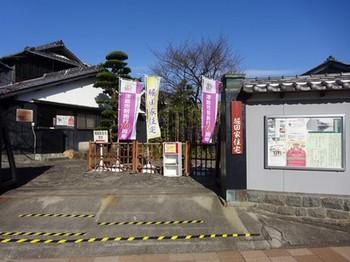 161225堀田家住宅02 (コピー).JPG