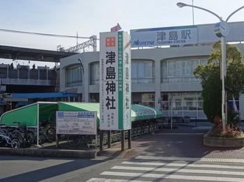 161225津島あるき①、名鉄津島駅 (コピー).JPG