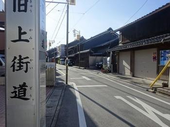 161225津島あるき②、旧上街道 (コピー).JPG