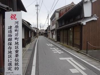 161226彦根⑪、重伝建 (コピー).JPG