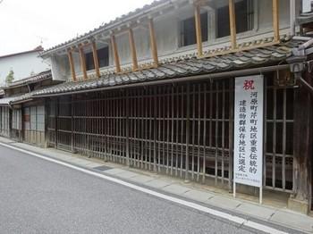 161226彦根⑭、重伝建 (コピー).JPG