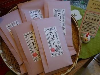 170105茶カフェ深緑茶房②、さえみどり (コピー).JPG
