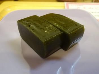 170105茶カフェ深緑茶房⑧、生ようかん (コピー).JPG