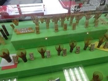 170111高山竹林園⑪、資料館の展示 (コピー).JPG