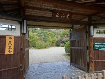 170113東山荘②、正門 (コピー).JPG