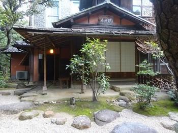 170113東山荘③、茶室「仰西庵」 (コピー).JPG