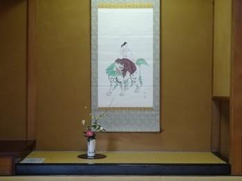 170113東山荘④、第一和室 (コピー).JPG
