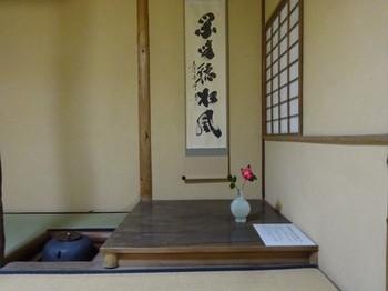 170113東山荘⑧、茶室「仰西庵」 (コピー).JPG