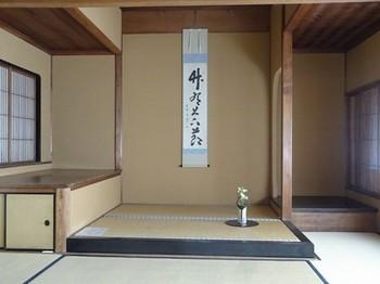170113東山荘⑪、第二和室 (コピー).JPG
