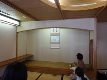 170115桑山美術館⑱ (コピー).JPG