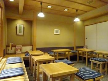 170124赤福茶屋ジェイアール名古屋タカシマヤ店③、店内 (コピー).JPG