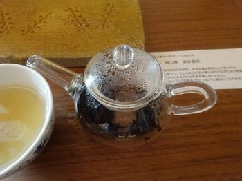 170126お茶の間「のおと」⑧、美作番茶 (コピー).JPG