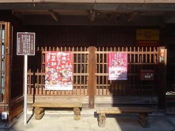 170129足助の町並み③、萬屋田口家 (コピー).JPG
