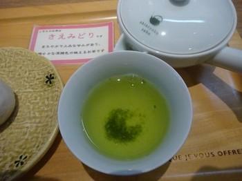 170208深緑茶房①、さえみどり1煎目 (コピー).JPG