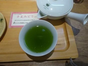 170208深緑茶房④、さえみどり(2煎目) (コピー).JPG