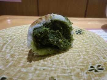 170208深緑茶房⑤、しんさぼ饅頭 (コピー).JPG