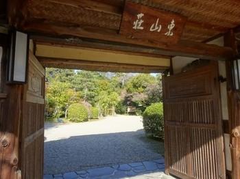 170210東山荘03、正門 (コピー).JPG