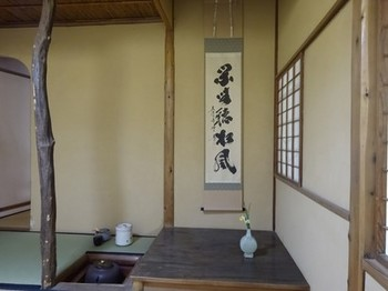 170210東山荘13、茶室「仰西庵」 (コピー).JPG