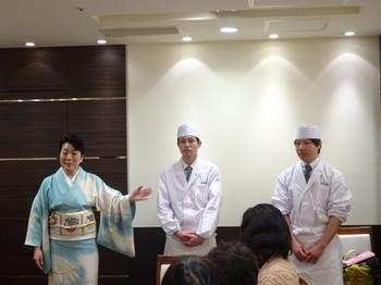 170215和の美人度アップ講座02、職人の紹介 (コピー).JPG