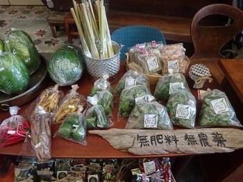 170219タイごはん「ポーヤイ」⑤、無肥料無農薬野菜の販売 (コピー).JPG