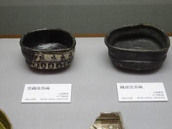 170224美濃陶磁歴史館11、多治見工業高校による発掘 (コピー).JPG