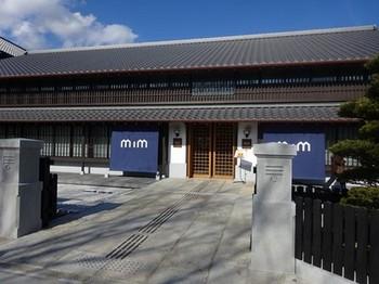 170225ミツカンミュージアム② (コピー).JPG