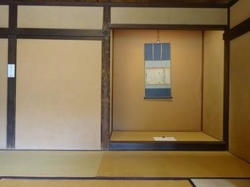 170303九條家遺構「拾翠亭」⑦、一階広間 (コピー).JPG
