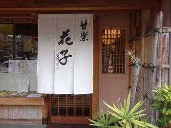 170303甘楽花子② (コピー).JPG