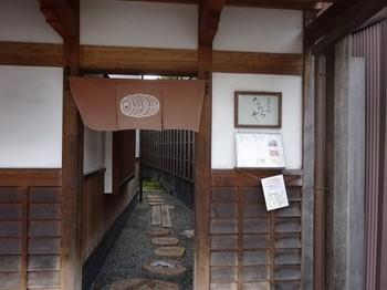 170303茶ろん「たわらや」③、入口 (コピー).JPG
