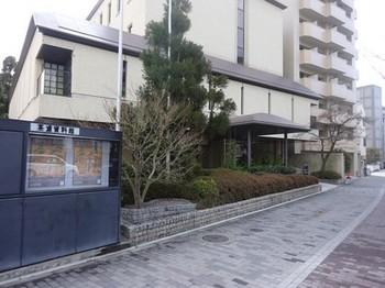 170303茶道資料館② (コピー).JPG