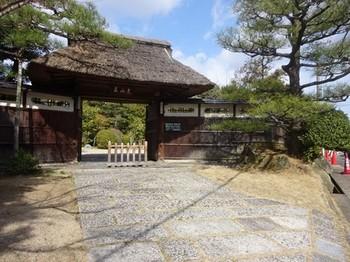 170310東山荘①、正門 (コピー).JPG