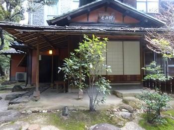 170310東山荘⑧、茶室「仰西庵」 (コピー).JPG
