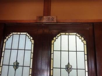 170310東山荘⑱、第二洋室 (コピー).JPG