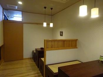 170317道の駅茶の里白川⑤、体験茶房「極み」(店内) (コピー).JPG