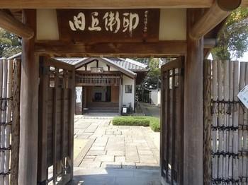 170329旧近衛邸② (コピー).JPG