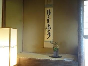 170329旧近衛邸⑦、茶室 (コピー).JPG