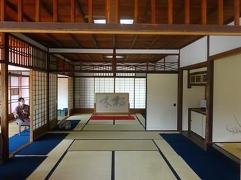 170329旧近衛邸⑫、書院 (コピー).JPG