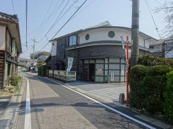170329西尾めぐり14、葵製茶 (コピー).JPG