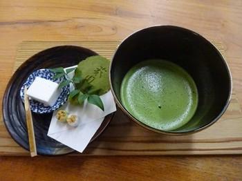 170329西尾めぐり17、葵製茶(極上お薄抹茶) (コピー).JPG