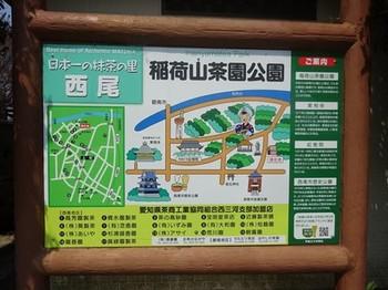 170329西尾めぐり21、稲荷山茶園公園 (コピー).JPG