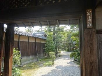 170329西尾めぐり34、尚古荘 (コピー).JPG