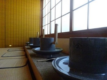 170329西尾めぐり41、伝想茶屋 (コピー).JPG