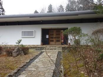 170331荒川豊蔵資料館⑨ (コピー).JPG