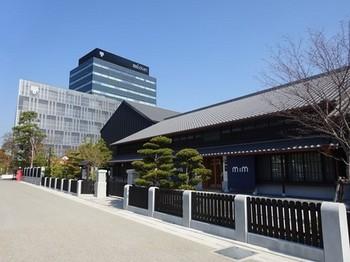 170404ミツカンミュージアム01、ミツカングループ本社とMIM (コピー).JPG